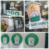 The-Dog-House