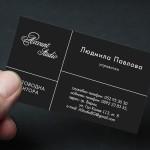Едностранна визитка с ламинат мат