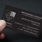 Едностранни визитки на специален картон
