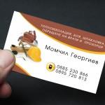 Едностранни визитки с ламинат мат